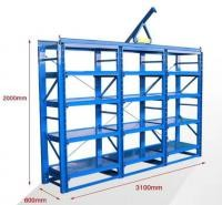 Household Appliance Parts Mold Storage Rack Systems Easy To Disassemble
